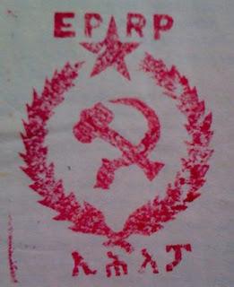 EPRP1