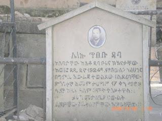 Tibebu Daba Grave